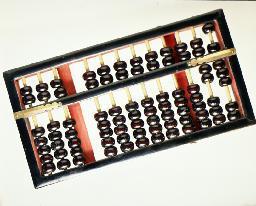 Abacus1ajhd